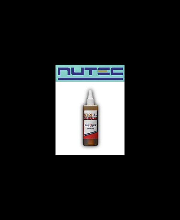 画像1: エンジンオイル添加剤  NC-81plus